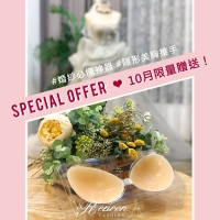 RenRen-Wedding-Oct-Sale