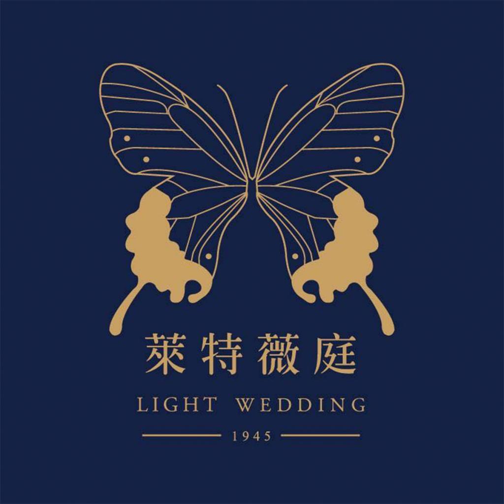 萊特薇庭 light wedding 飯店式宴會廳