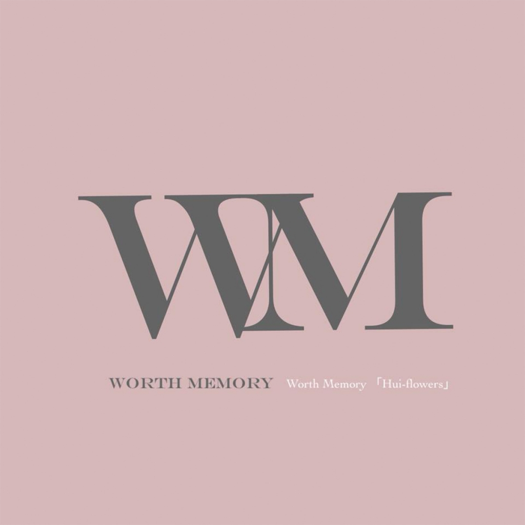 WM_Worth Memory