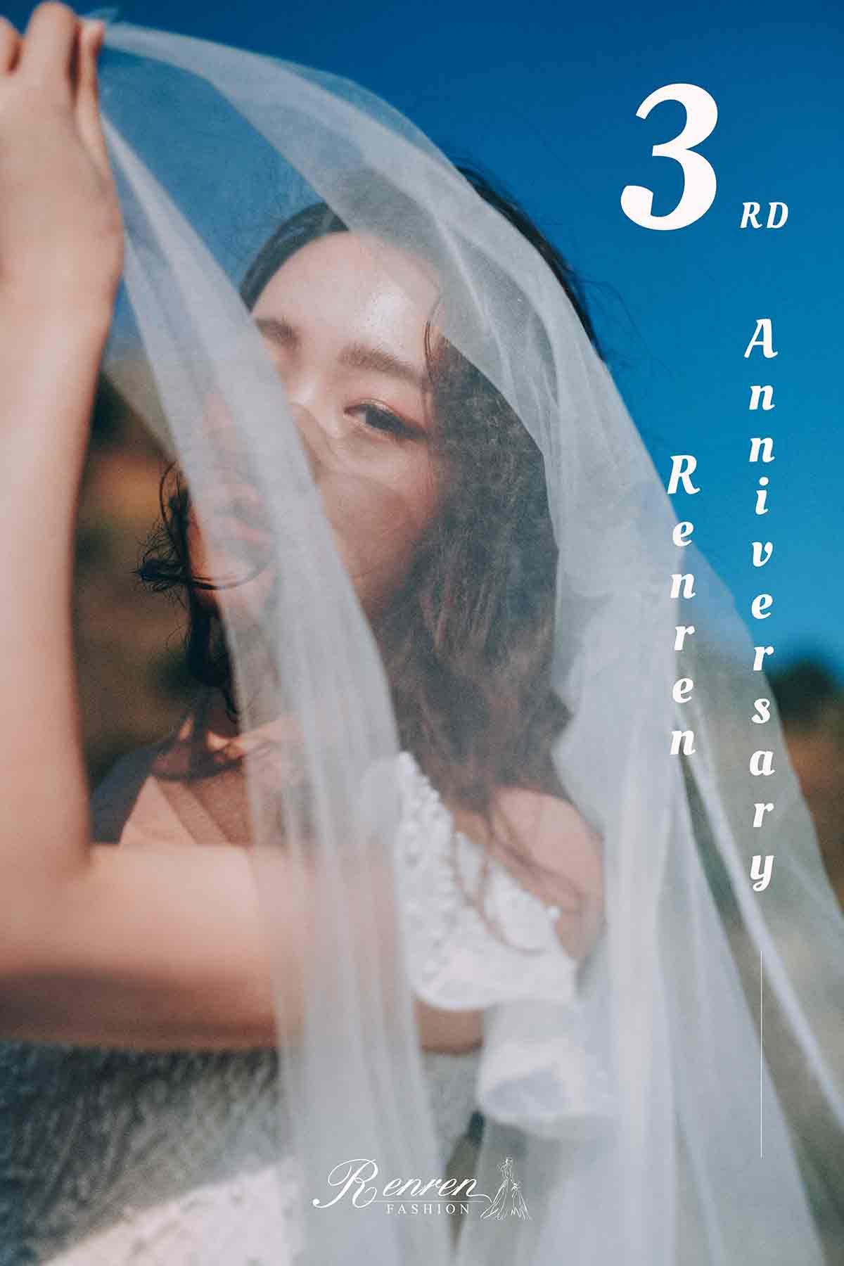 冉冉-三週年慶-婚紗優惠活動