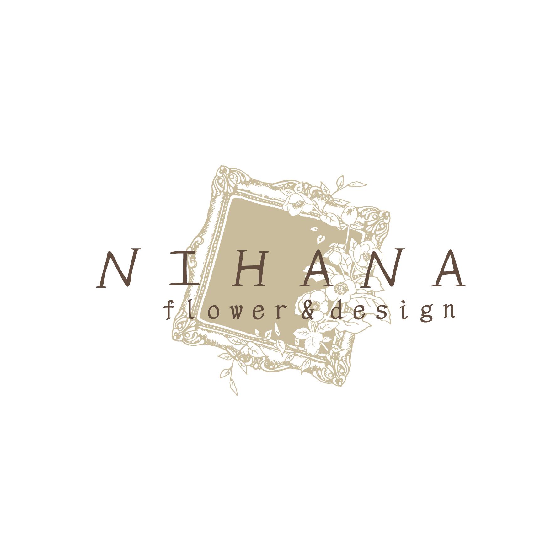 Nihana 製花肖像